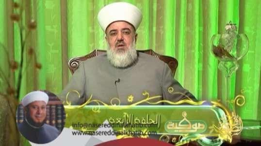 تأصيل التصوف الدكتور أسامة الرفاعي الحلقة 4 ج2